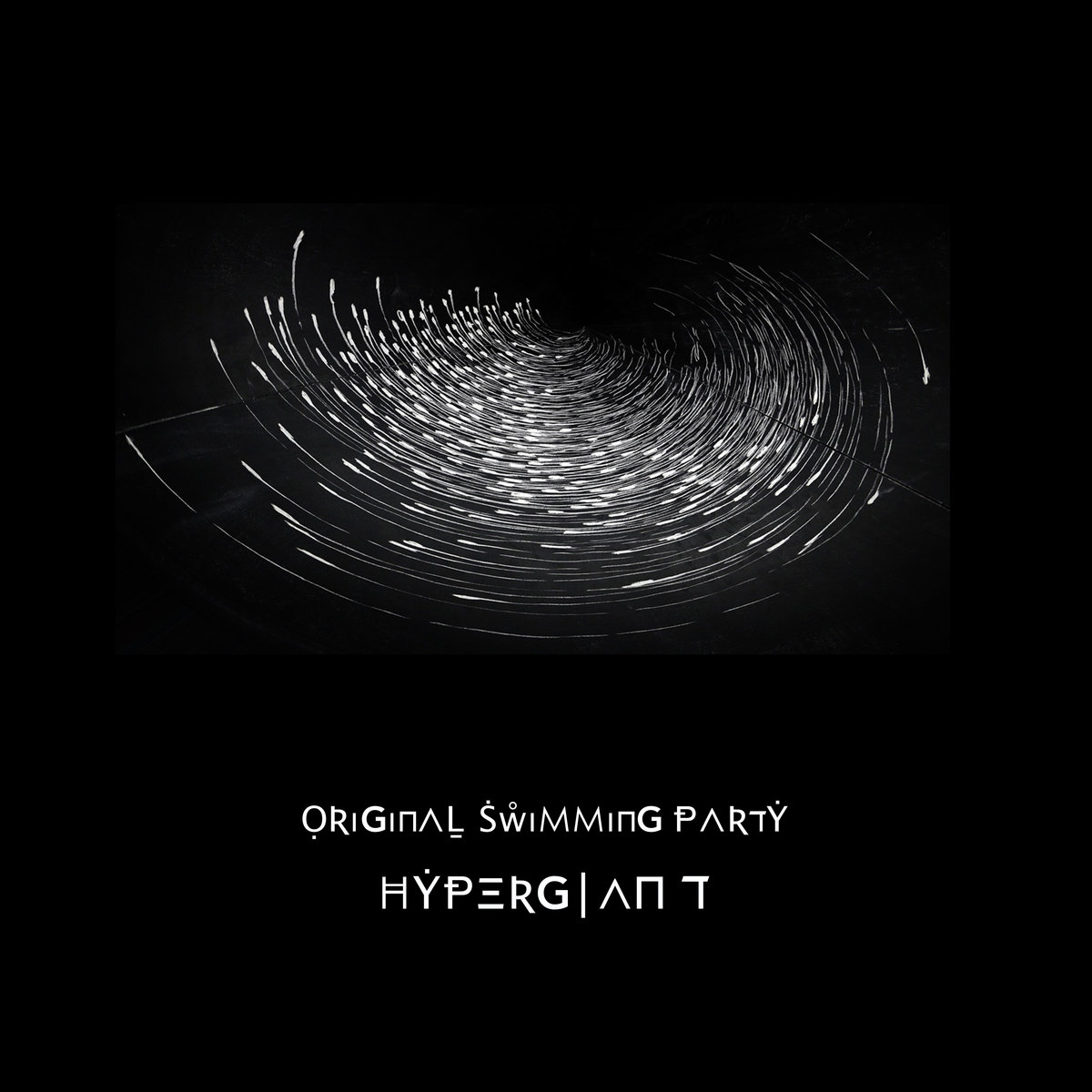 ORIGINAL SWIMMING PARTY - HYPERGIANT - ALBUM WALK THROUGH